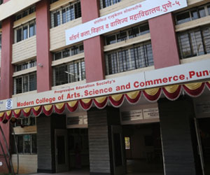 direct-admission-for-md/ms-in-modern-college-of-physiotherapy-pune