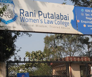 direct-admission-in-Rani-Putalabai-Womens-law-college-Pune