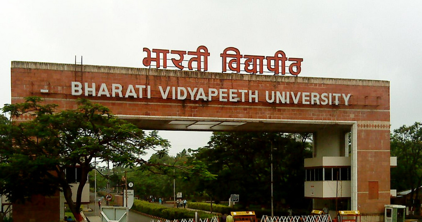 Direct Admission for B.E/B.Tech in Bharati Vidyapeeth Pune Through Management Quota
