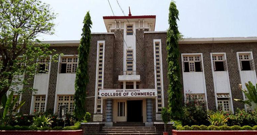 Direct Admission for BBA in BMCC College Pune Through Management Quota