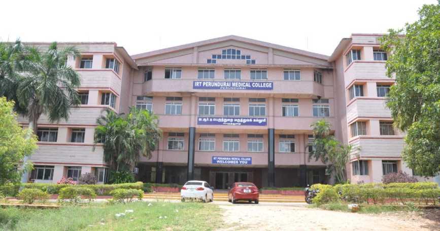 Direct Admission for MBBS in IRT Perundurai Medical College Tamil Nadu Through Management Quota
