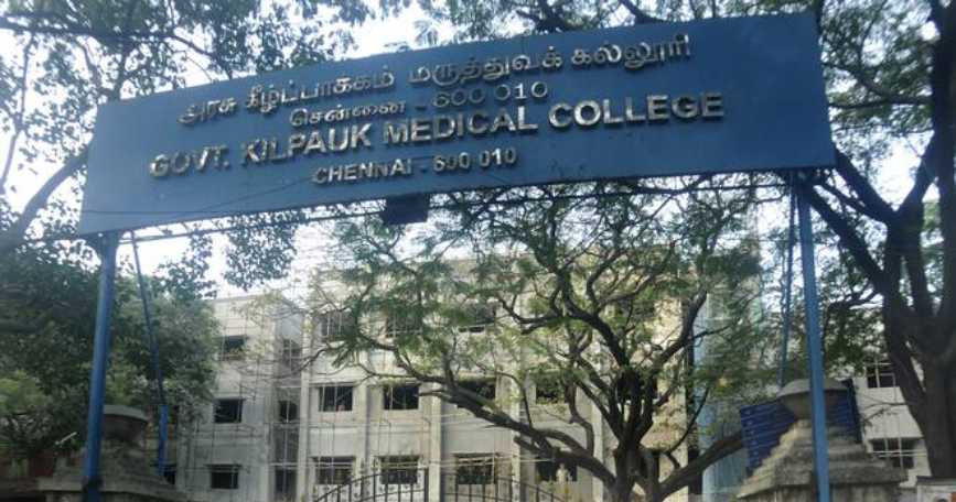 Direct Admission for MBBS in kilpauk medical college Chennai Through Management Quota