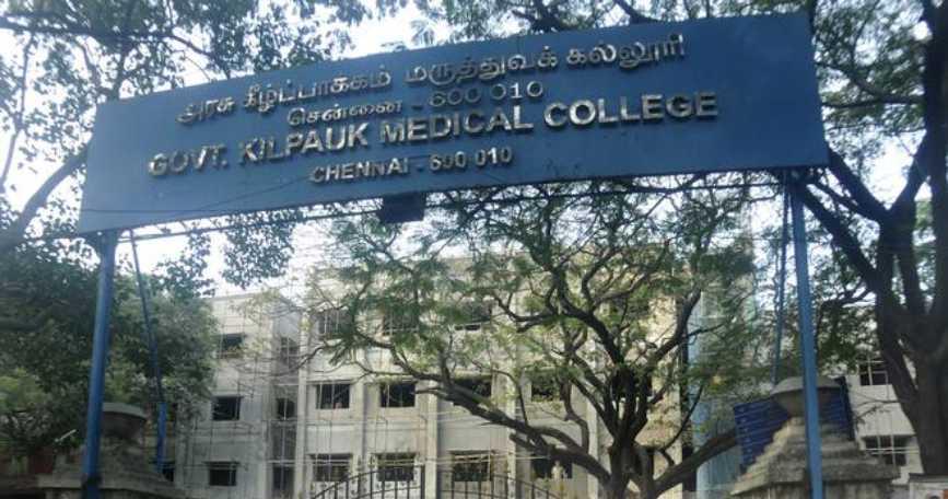 direct-admission-in-kilpauk-medical-college-through-management-quota