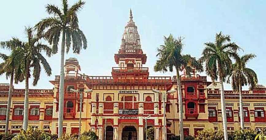direct-admission-in-banaras-hindu-university-through-management-quota