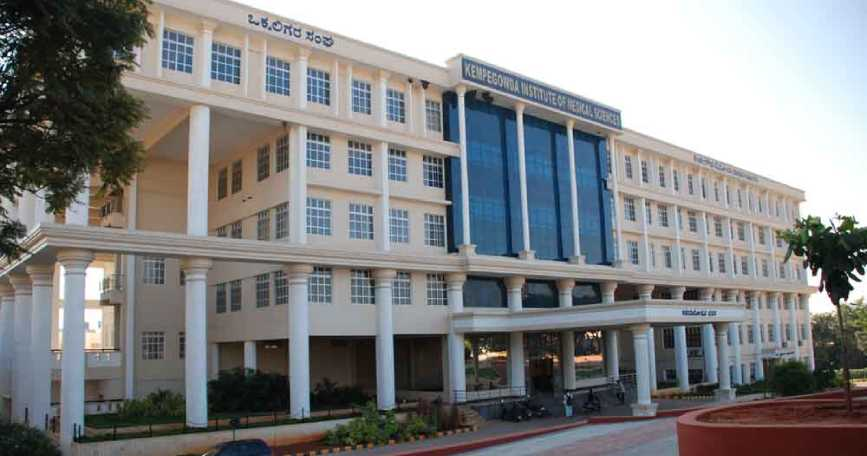 Direct Admission for MBBS in kempegowda institute Bangalore Through Management Quota