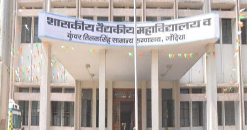 Direct Admission for MBBS in Government Medical College Gondia Through Management Quota