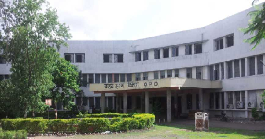 Direct Admission for MBBS in Government Medical College Miraj Through Management Quota