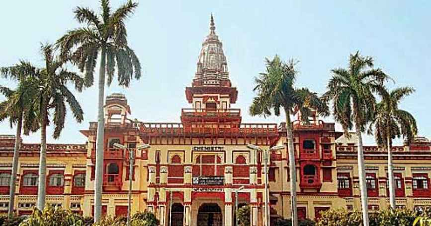 direct-admission-in-banaras-hindu-university-through-management-quota